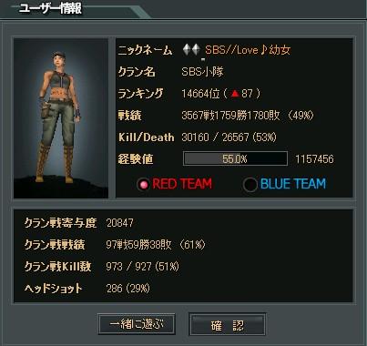 2009y06m01d_000217805.jpg