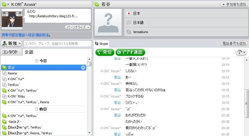 2009y06m30d_204113575.jpg