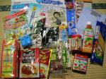 yu200610.jpg