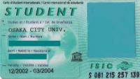 th_STUDENT_CARD2b.jpg