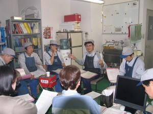2008年1月内部監査