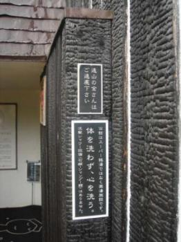 20070531-4.jpg
