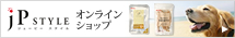 btn_jpstyle.jpg