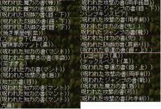 5-12 35回ガシャ