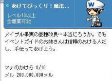 6-25高すぎじゃ!!
