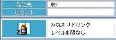 姫ちゃからのプレ?w