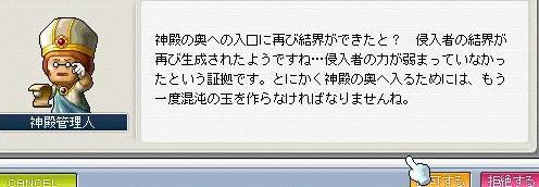 2009-4-12-24.jpg
