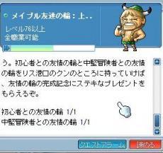 2009-4-16-3.jpg