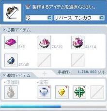 2009-4-6-10.jpg