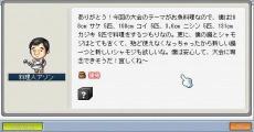 2009-5-3-1.jpg