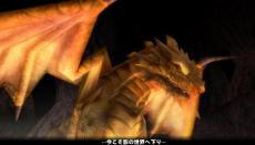 マビノギ2009-5-14-3