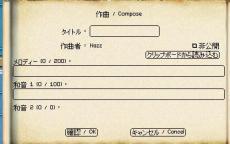 マビノギ2009-5-18-5