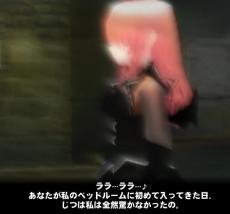 マビノギ2009-6-8-11
