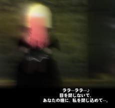 マビノギ2009-6-8-13