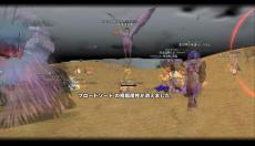 マビノギ2009-6-14-6