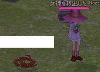 マビノギ2009-6-20- (2)