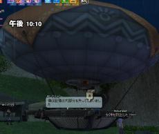 マビノギ2009-7-13-2