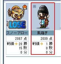 メイプル2009-7-13- (10)