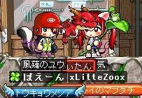 メイプル2009-7-13-会 (3)