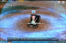 マビノギ2009-7-13-6 (1)