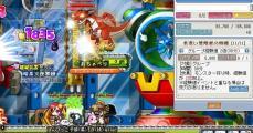 メイプル2009-7-13-会 (11)