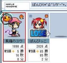 メイプル2009-7-13-会 (12)