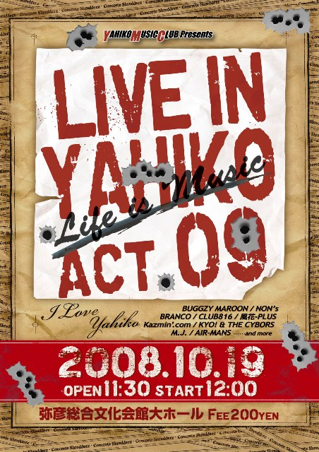 080918_Live in YAHIKO_A5