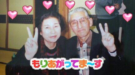 両親の写真