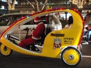 1-7.サンタさんのタクシー