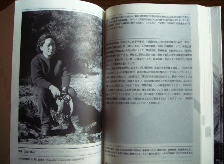 もうひとつのノーベル平和賞真琴翻訳ページ