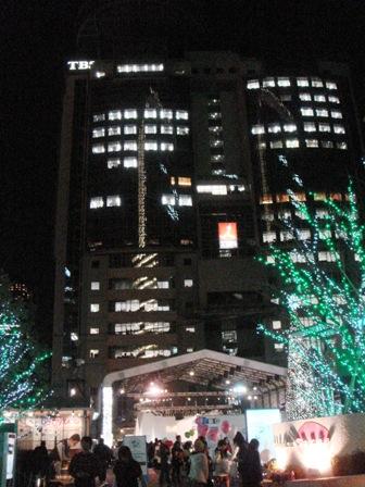 2-3.TBS赤坂サカス前のリンク