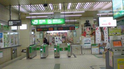 1-1-1新幹線