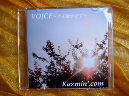 CD背景オレンジ