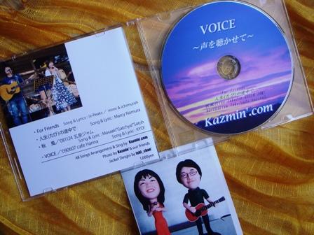 CD背景オレンジ2