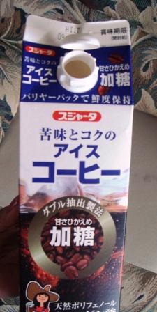5-1牛乳パック