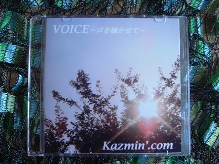 CD背景チェック