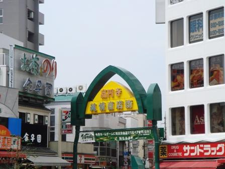 2-2高円寺駅前