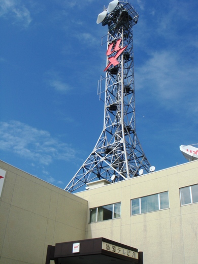 2-3新潟テレビ21外観