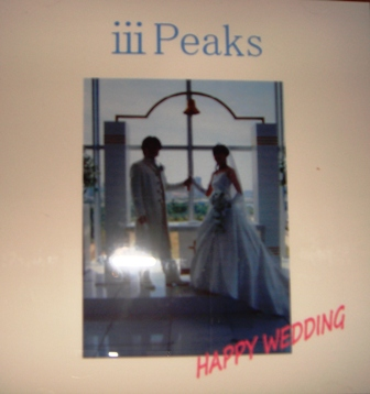 iiiPeaks.jpg