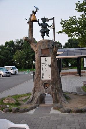 20090817itinomiya.jpg