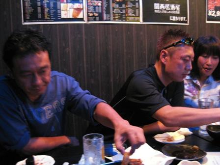20090903nomikai1.jpg