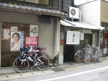 2009831imai1.jpg