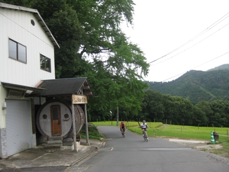 2009831mituhara1.jpg