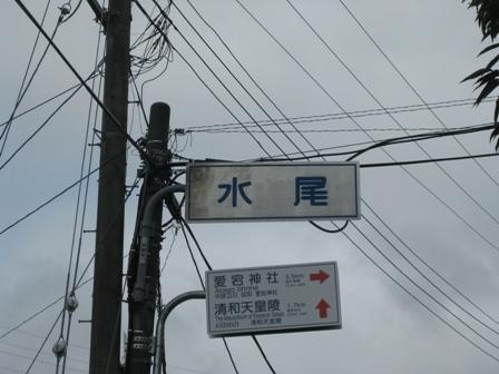 2009831mizuo2.jpg