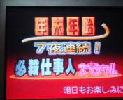 20071229a.jpg