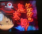 2008kitaro.jpg