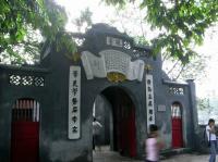 湖中華風建物 RIMG0397