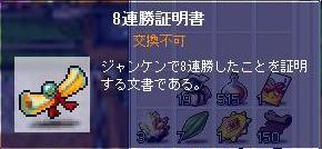 2009_0430_1736.jpg