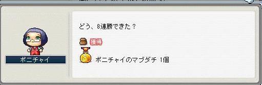 2009_0430_1737.jpg