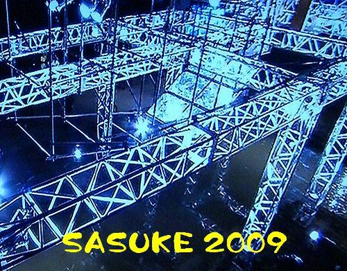 SASUKE2009